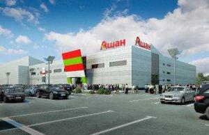 Ашан строит новый склад в Подмосковье